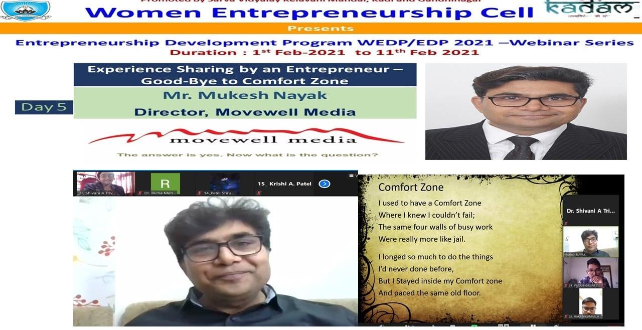Entrepreneurship Development Program WEDP/DEP 2021