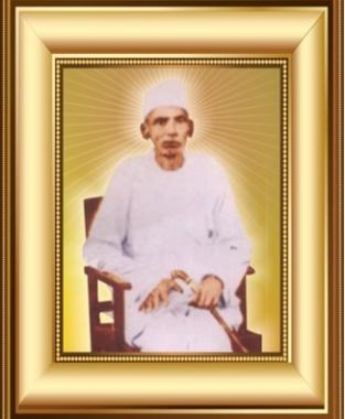 Pujyachaganbha