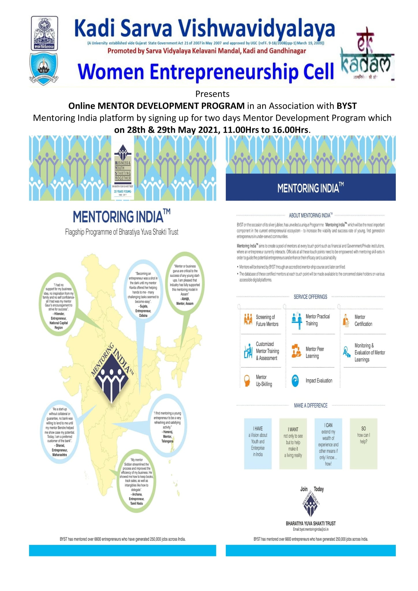 the associate event Mentor Development Program