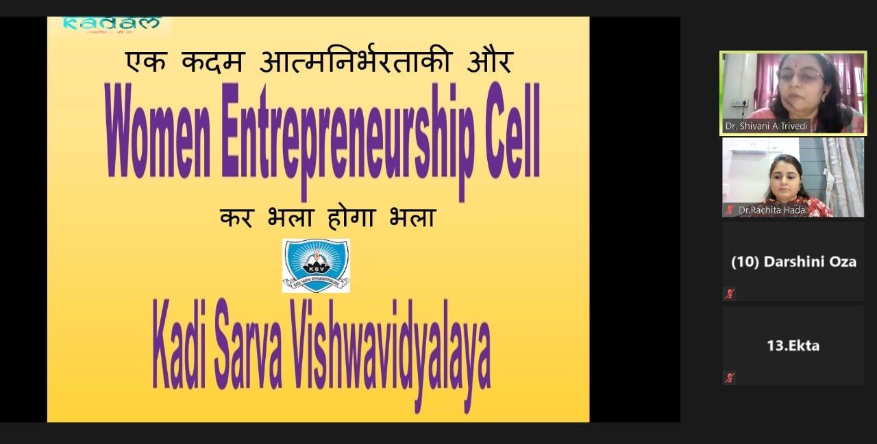 Entrepreneurship Orientation program