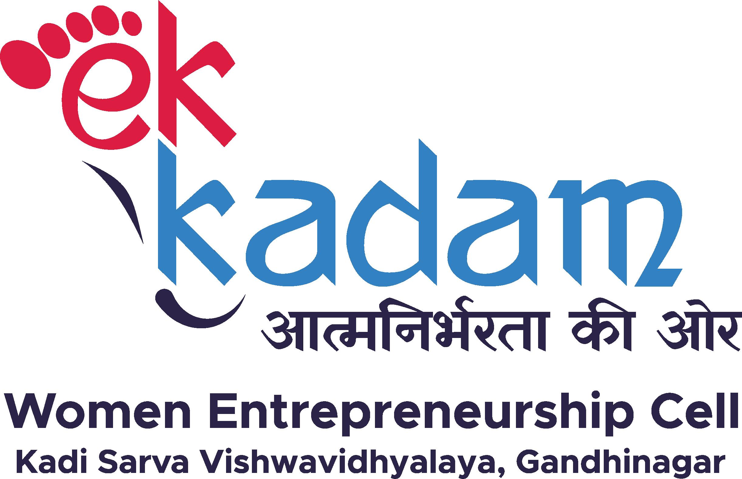 Women Entrepreneur Cell